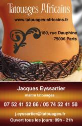 Cartes de visite tatoueur 875 - 5